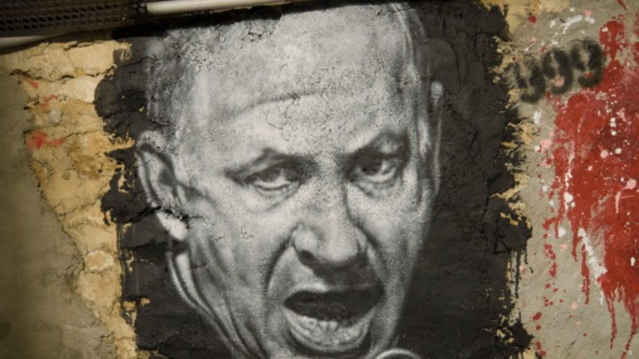 Bibi's Son or: Three Men in a Car
