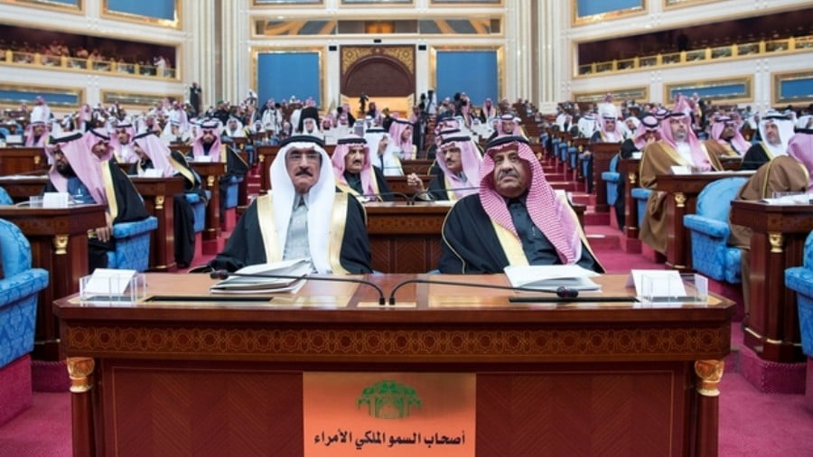 House of Saud's Power Struggle Could Turn Bloody