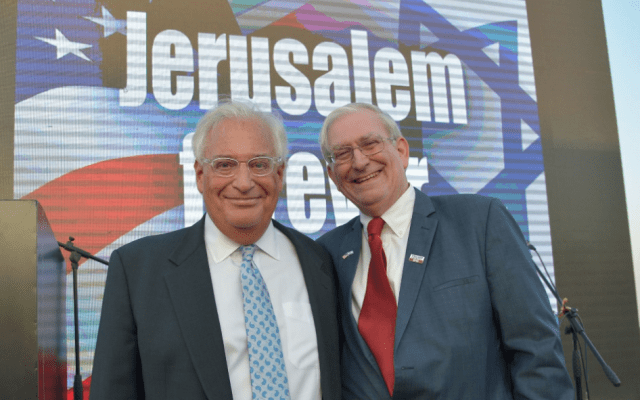 friedman-zell_-israel