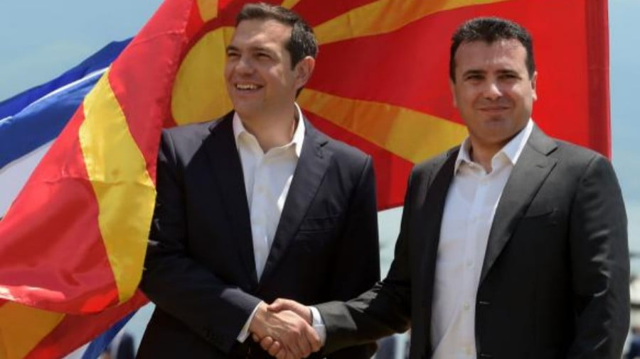 """The Macedonian """"Name Deal"""" Is a Dystopian Nightmare of Totalitarian Control"""
