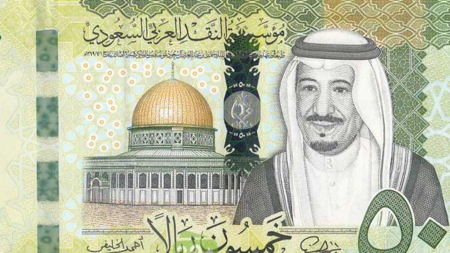 Saudi Religious Diplomacy Targets Jerusalem