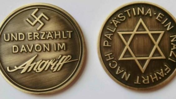swastikazionism