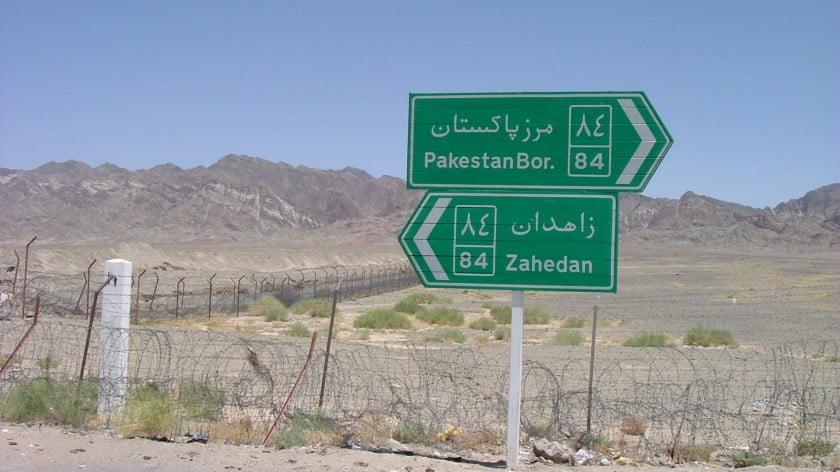 Managing Minefields: Saudi/UAE Aid Puts Pakistan-Iran Relations on the Spot