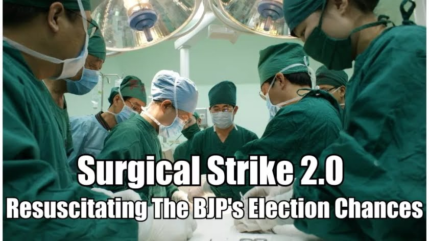 "Surgical Strike 2.0: ""…A Tale Told by an Idiot, Full of Sound And Fury Signifying Nothing"""