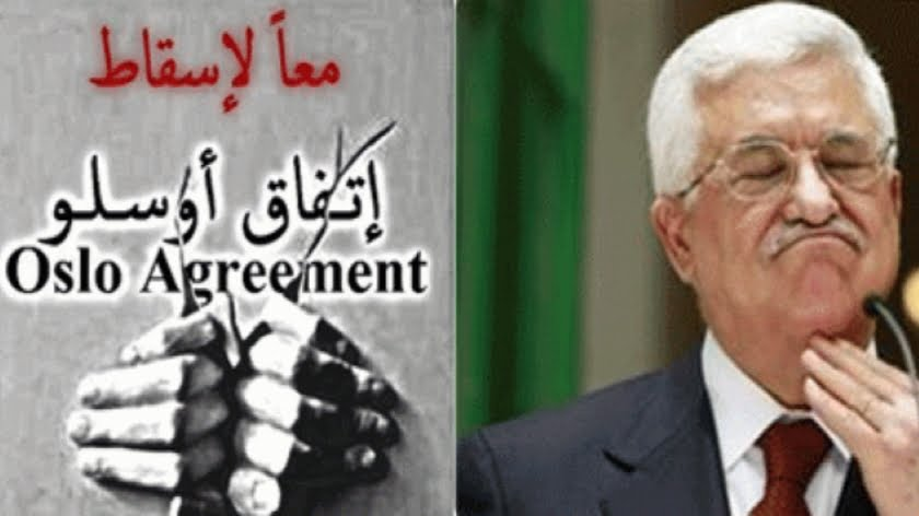 "The ""Deal of the Century"" (2): The US Wants Iran to Forget About Palestine and Accept Negotiations"