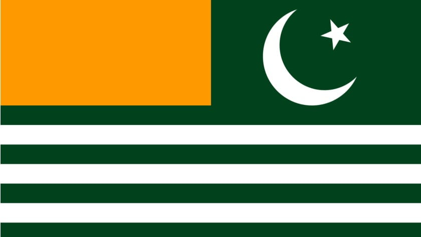 Pakistan's Incomplete Independence Day