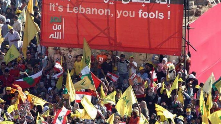 Hezbollah will Respond to Israel: But When? How? And at What Cost?