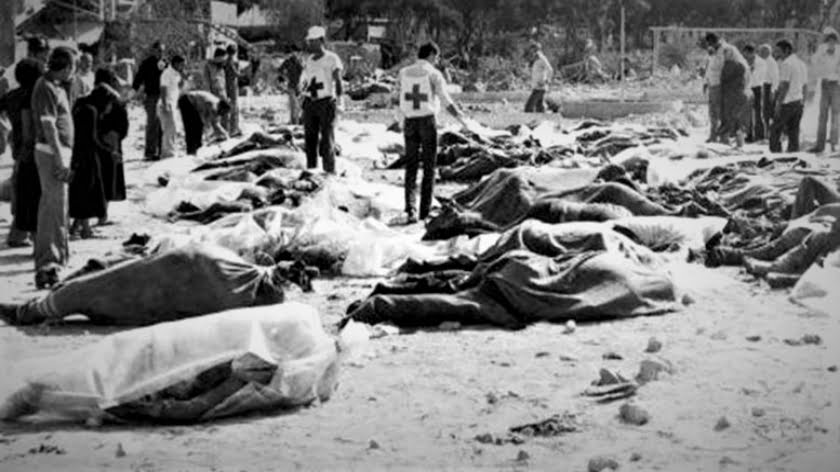 Remembering the Sabra and Shatila Massacre