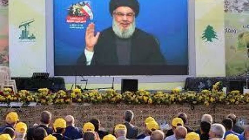 Can the US Starve Hezbollah of Funds?