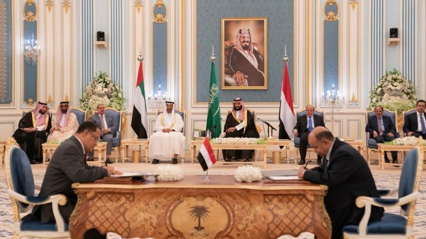 The Endgame Begins In Yemen's War