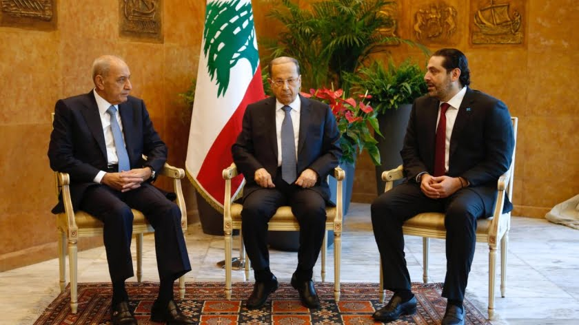 Lebanon: The Background to the Banking Crisis of the Century