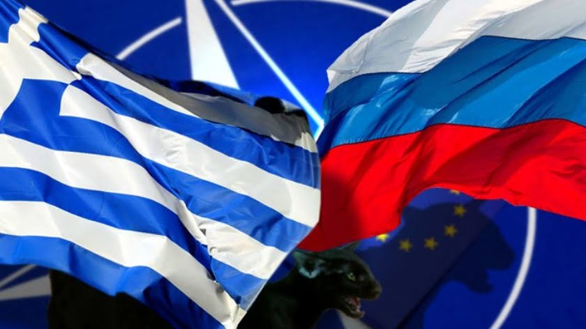 Russia Needs to Prioritize Greece as Relations Rift with Turkey