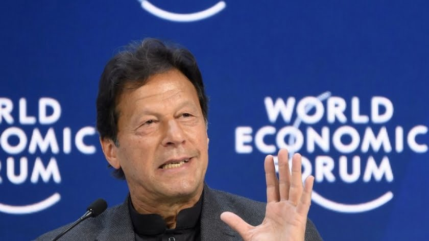 Imran Khan's Trip to Forum in Davos