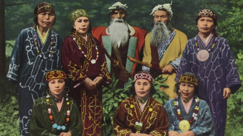 """""""Ainu Factor"""" in Japan's Expansionist Strategy"""