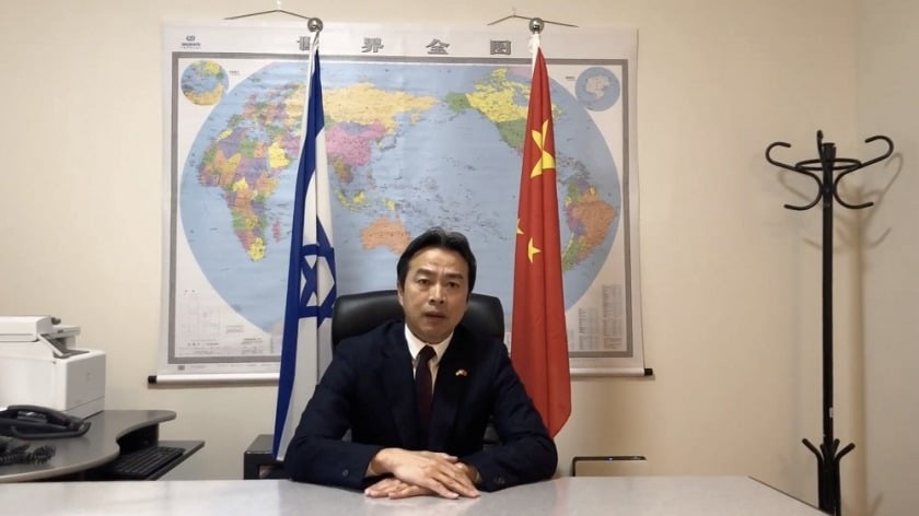 A Death in Herzliya: Mystery Remains About the Death of the Chinese Ambassador