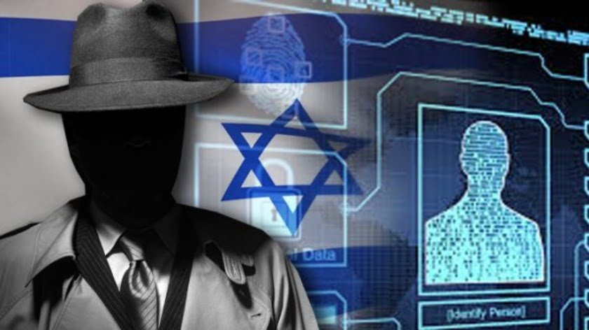 Israel Perfecting Surveillance Tech