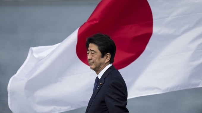 "On the Problems with Japan's Course of Movement ""Toward the Southwest"""