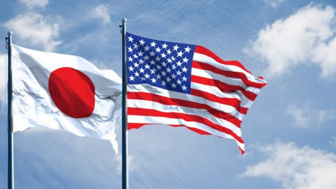 60th Anniversary of Japan-US Security Pact