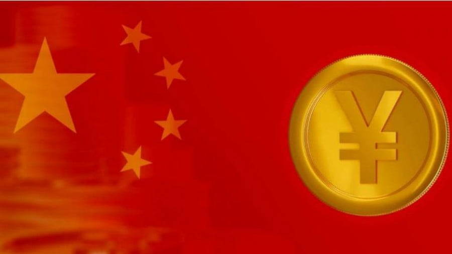 "China's Project to Create A ""Digital Yuan"""