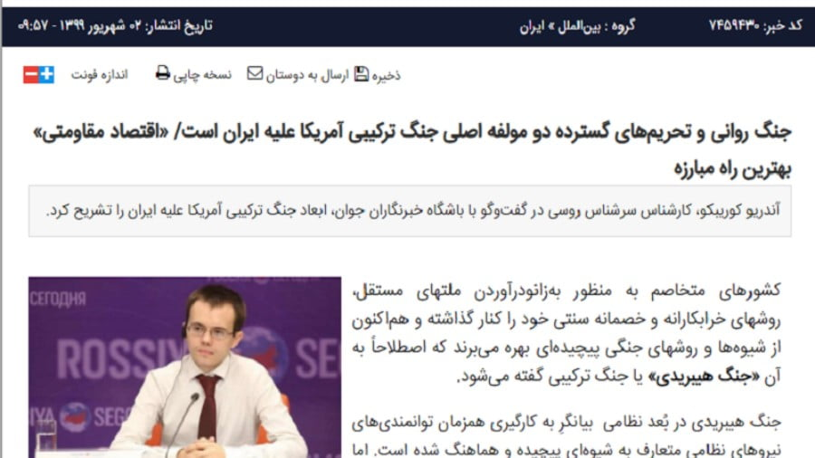 Korybko to Iranian Media: W-CPEC+ Is the Key to Your Democratic Security