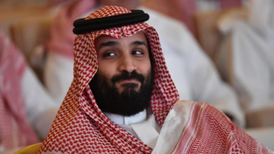 Mohammed bin Salman Pulls Out of Planned Meeting in Washington with Netanyahu