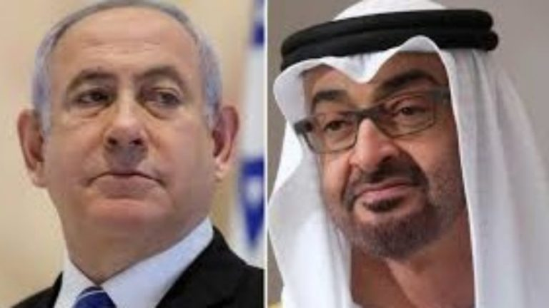The UAE-Israel Deal's Historicity is in the Fine Print