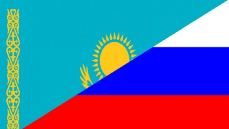 Eurasian Integration and the Geopolitics of the Russia-Kazakhstan Relationship