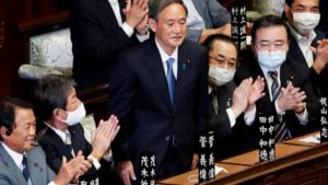 A New Japanese Government has Taken Shape