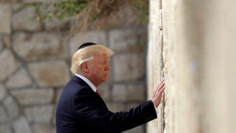 Trump's Mideast Mirage