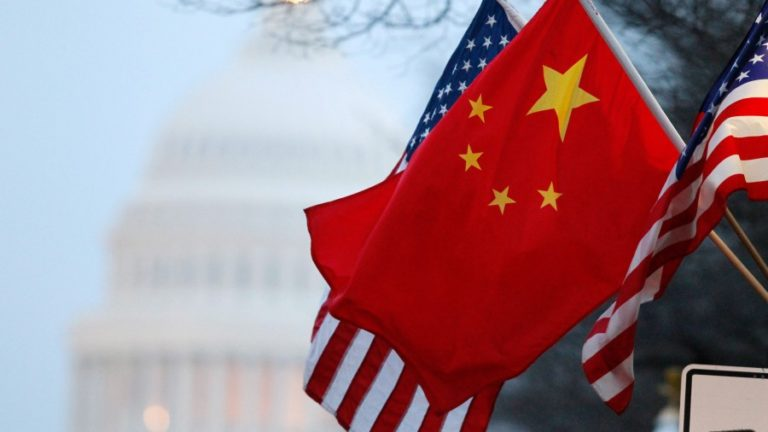 The US Response to China's Growing Might