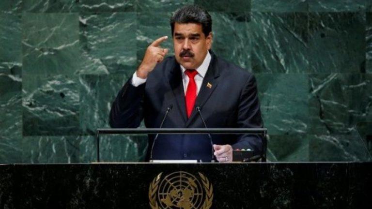 "UN Report on Venezuela ""Abuses"" Written by Investigators Who Never Visited Venezuela"