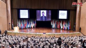 Syria's International Conference on Refugees Is a Masterclass in Balancing