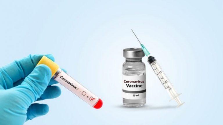 Vaccine Tyranny