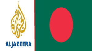 Al Jazeera vs. Bangladesh: What's Happening, Why, and What Might It Lead To?