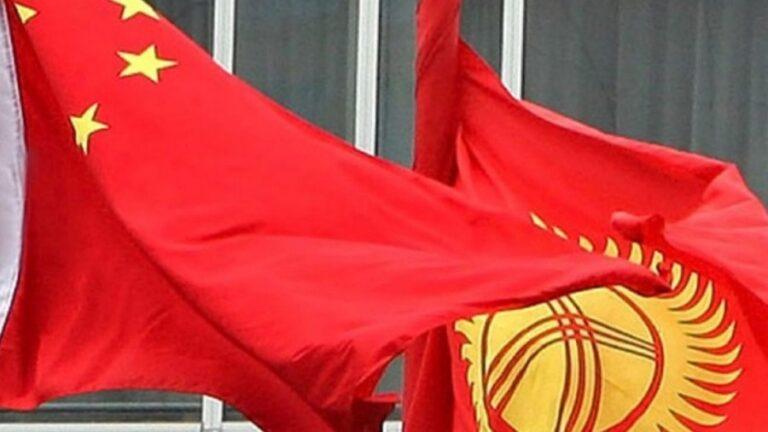 The Strategic Partnership of China and Kyrgyzstan