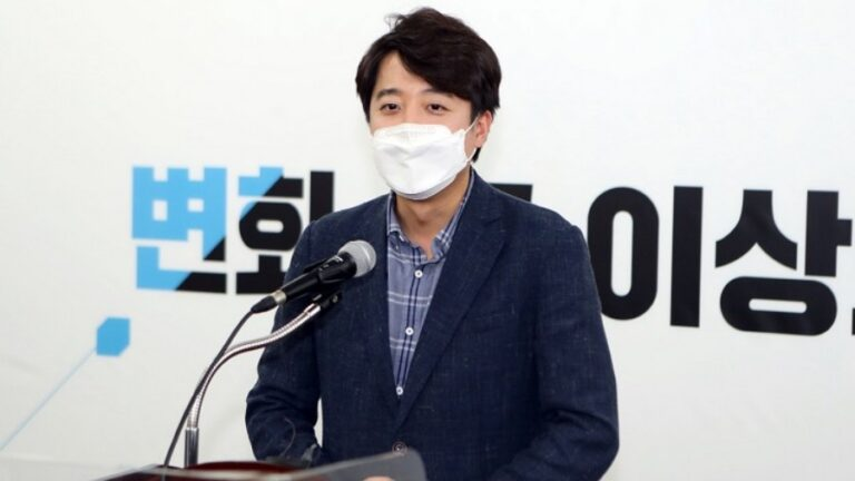 South Korea's New Conservative Leader